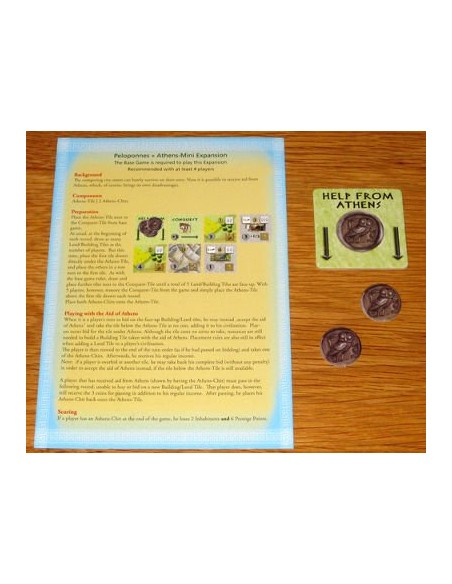 Highway to the Reich - REPRINT
